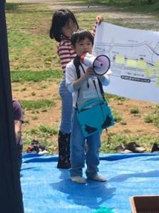 黒川清流公園で子供たちが発表