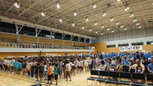 日野市環境かるた大会の開会式