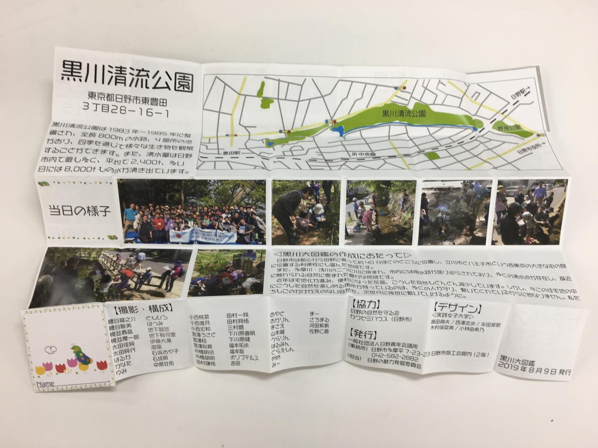 4月例会_191109_0004